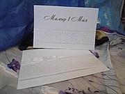 Дизайн-Студио «Print Invitation Cards»