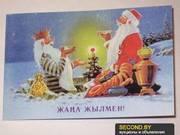 Куплю дорого  открытку В.Зарубина